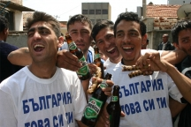 Това е България - все повече доминира циганията