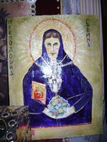 Eдна от иконите с образа на Стойна