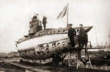 """""""Подводник №18"""""""