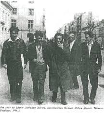 Добри Жотев (в средата) сред млади събратя по перо