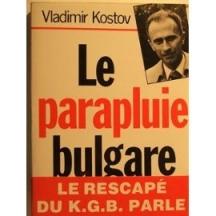 Първото издание в Париж на книгата
