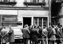 Бившата сграда на Съюза на писателите на улица