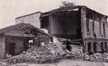 Разрушеното основно училище