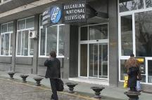 Българските тоалетни шокирали владетеля с миризмите си
