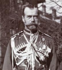 Император Николай Романов II
