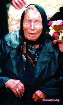 Феноменалната Ванга нямала нищо общо с апокалиптичните слухове в СССР
