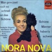 Една от плочите на Куманова, издадена в Германия