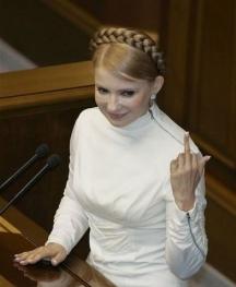 """Юлия Тимошенко: """"Да изчистим Украйна от москали, жидове и кацапи!"""""""