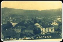 Изглед от Батак - пощенска картичка от началото на ХХ век