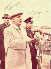Рамо до рамо с космонавта Юри Гагарин