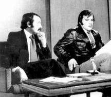 Иван Гарелов и Иван Славков-Батето