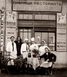 Столичен ресторант с персонала си