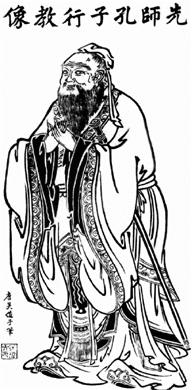 Древно изображение на Конфуций
