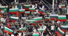 Патриотизмът събра в Пловдив футболни фенове на различни отбори