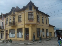 Къщата-музей