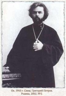 Петров като свещеник.