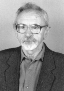 Владимир Арденски