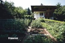 Фамилната къща в Бояна Снимка:в.