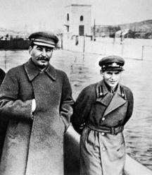 Сталин с Николай Ежов - шефът на НКВД