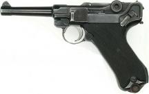 Убиецът бил въоръжен с два пистолета