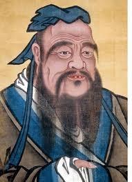 Китайският философ Конфуций