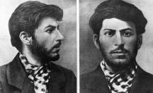 Полицейски снимки на Сталин в Петербург