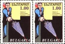 Преди години дори се появиха пощенски марки за