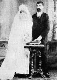 Сватбата на писателя с Атина Болярска