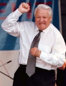По времето на Борис Елцин Западът превърна Русия в плюшено мече