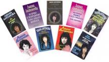 Днес Лиана е автор на много езотерични книги