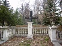 Гробът на политика.