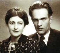 Поетът със съпругата си Бойка