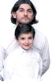 Баща и син