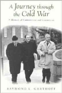 Мемоарите на посланик Реймънд Гартхоф