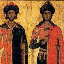 Светите великомъченици московските князе Борис и Глеб