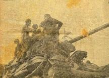 Съветски танк в България през септември 1944 г. - посрещане от местното население.