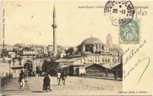Картичка от стара Тирана - столицата на Албания.