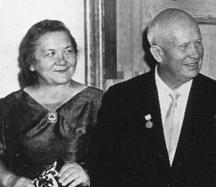 Съветският лидер Никита Хрушчов със съпругата си Нина - професорката е кръстена на баба си