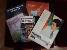 Списанията и брошурите на Немцов, които и до днес Антонова грижливо съхранява