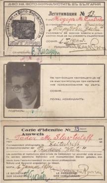 Различни акредитации на Славчев от различни времена