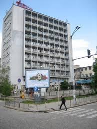 Институтът
