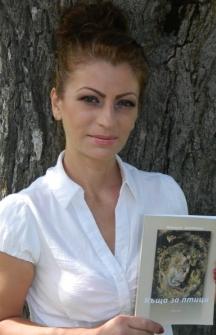 Ивелина Цветкова с новата си стихосбирка