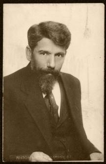 Антон Страшимиров