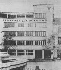 Скандалният тост на пийналия журналист Станко Борисов прозвучал в барчето на Студентския дом - там днес е чалга-клуб