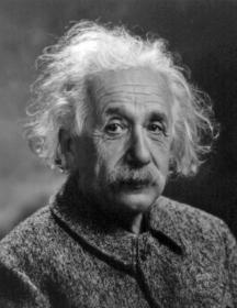 Алберт Айнщайн бил против разработването на атомното оръжие