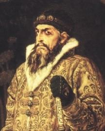 Иван IV, познат още като Иван Грозни е велик княз на Московското княжество (1533-1547 г.) и първи цар на Русия (1547-1584 г.). Той унищожава ислямска България.