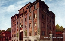 Католическият институт