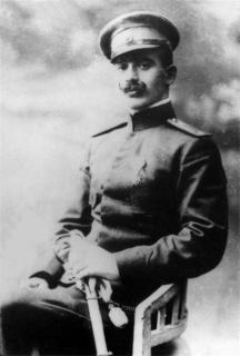 Поручик Петър Димков