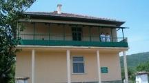 Старческия дом