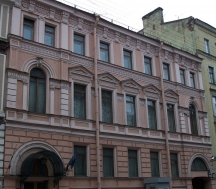 Българското генерално консулство в Санкт Петербург (Ленинград)
